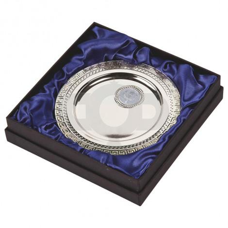 Silver Plated Salver in Presentation Case