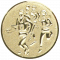 Running Athletics centre - Gold